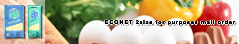 ECONET mail order